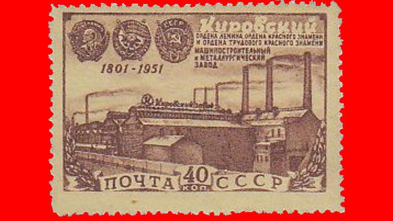 Officine Putilov: Locomotiva dell'Impero russo e fornace della rivoluzione